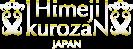 HIMEJI KUROZAN LEATHER