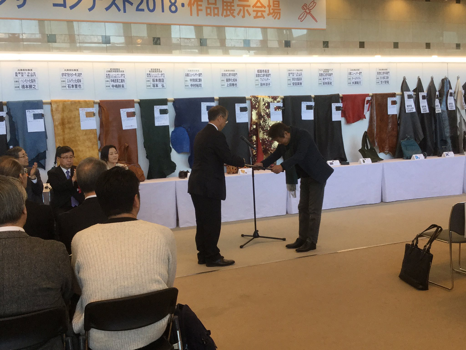 Hyogo New Leather Contest
