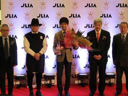 JapanLeatherAward2015